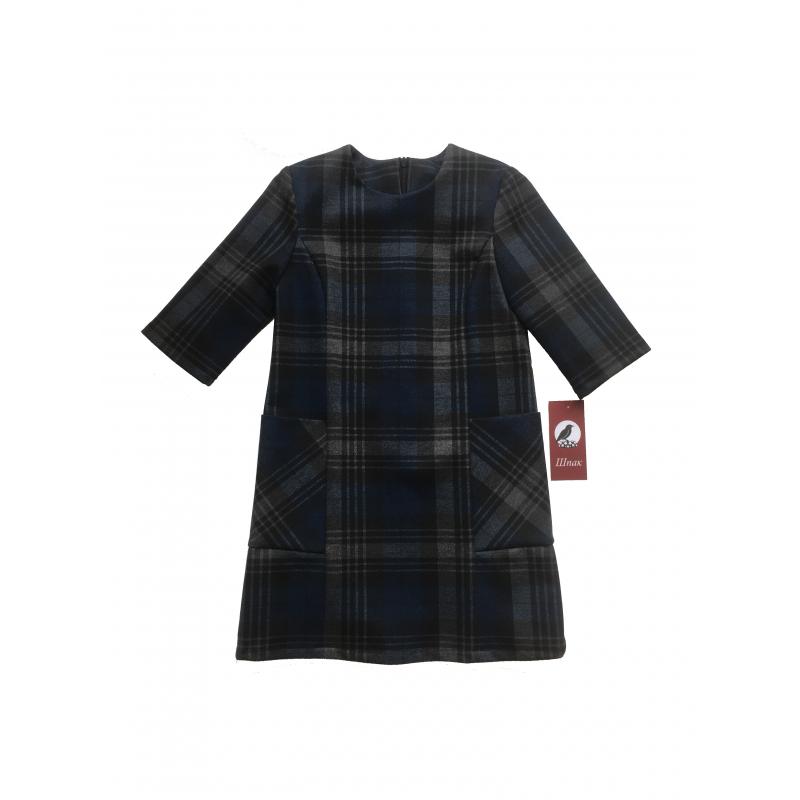 Сукня для дівчини  (модель 299)-582